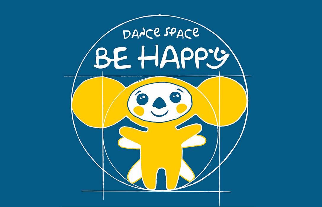 Be Happy Dance Space – with love_03