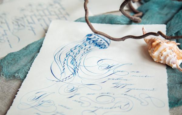 """Каллиграфия для фотосессии """"Мечты о море"""""""