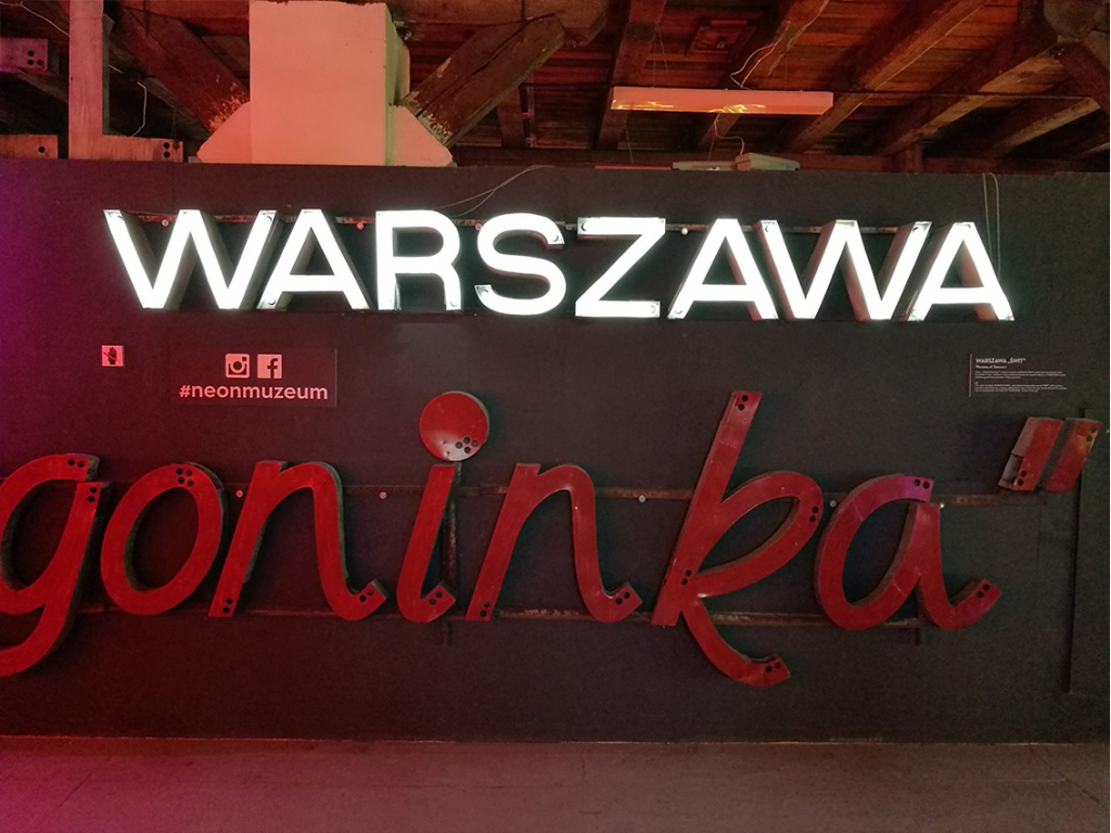 Музей неоновых вывесок в Варшаве