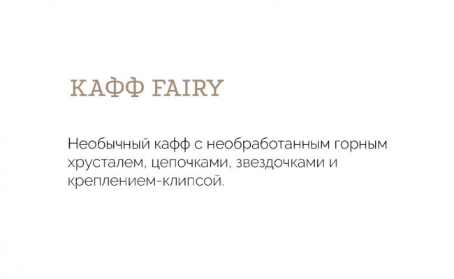 шрифты Raleway Podkova
